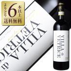 赤ワイン イタリア キャンティ(キアンティ) ルフィナ ヴィッラ ディ ヴィトリチェ リゼルヴァ 2009 750ml wine