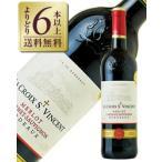 よりどり6本以上送料無料 金賞受賞ボルドーワイン ラ クロワ サン ヴァンサン 2014 750ml 赤ワイン メルロー フランス ボルドー