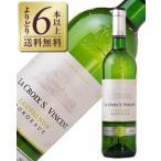 白ワイン フランス ボルドー 金賞受賞ボルドーワイン ラ クロワ サン ヴァンサン ブラン 2015 750ml wine
