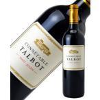 4級セカンド コネターブル タルボ 2013 750ml 赤ワイン カベルネ ソーヴィニヨン フランス ボルドー