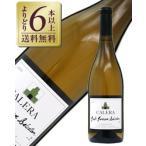よりどり6本送料無料 カレラ シャルドネ セントラル コースト ジョシュ ジェンセン セレクション 2014 750ml アメリカ カリフォルニア 白ワイン