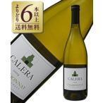 白ワイン アメリカ カレラ シャルドネ セントラルコースト 2013 750ml wine