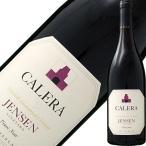 赤ワイン アメリカ カレラ ピノノワール ジェンセン 2015 750ml wine