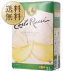 カルロ ロッシ ホワイト 1ケース 3000ml×4 バッグインボックス ボックスワイン オーストラリア 白ワイン 箱ワイン 送料無料 包装不可 同梱不可