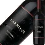 赤ワイン アメリカ  ガロ カーニヴォ ジンファンデル 2015 750ml wine