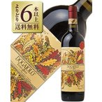 赤ワイン イタリア カルピネート ドガヨーロ 2015 750ml wine