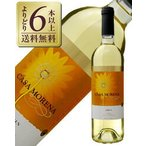 白ワイン スペイン カーサ モレナ 白 2016 750ml wine