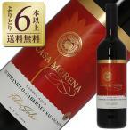 赤ワイン スペイン カーサ モレナ 赤 2016 750ml wine