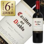 赤ワイン チリ コンチャ イ トロ カッシェロ デル ディアブロ カベルネソーヴィニヨン 2015 750ml wine