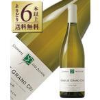 よりどり6本以上送料無料 クロズリー デ アリズィエ シャブリ グランクリュ ヴォーデジール 2012 750ml 白ワイン フランス ブルゴーニュ