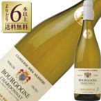 白ワイン フランス ブルゴーニュ クロズリー デ アリズィエ ブルゴーニュ シャルドネ 2015 750ml wine