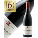 赤ワイン フランス ブルゴーニュ クロズリー デ アリズィエ ジュヴレ(ジュブレ) シャンベルタン 2014 750ml wine