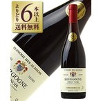 赤ワイン フランス ブルゴーニュ クロズリー デ アリズィエ ブルゴーニュ ピノノワール 2016 750ml wine