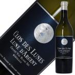 白ワイン フランス ボルドー ドメーヌ ド シュヴァリエ クロ デ リュヌ リュヌ ダルジャン 2016 750ml wine