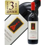 赤ワイン イタリア コル ドルチャ ブルネッロ ディ モンタルチーノ 2012 750ml wine