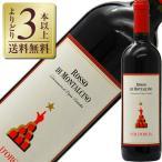 赤ワイン イタリア コル ドルチャ ロッソ ディ モンタルチーノ 2014 750ml wine