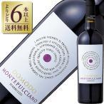 赤ワイン イタリア カンティーナ エ オレイフィーチョ ソシアーレ ドモード モンテプルチアーノ ダブルッツォ 2014 750ml wine