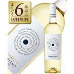 白ワイン イタリア カンティーナ エ オレイフィーチョ ソシアーレ ドモード トレッビアーノ ダブルッツォ 2015 750ml wine