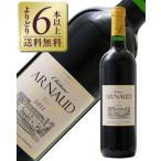 赤ワイン フランス ボルドー シャトー アルノー 2011 750ml wine