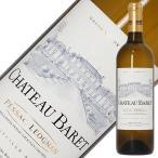 シャトー バレ ブラン 2013 750ml 白ワイン フランス ボルドー