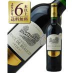 赤ワイン フランス ボルドー 金賞受賞ボルドーワイン シャトー ルー ドゥ ボーセ ルージュ 2014 750ml カベルネ ソーヴィニヨン wine