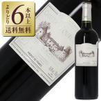 赤ワイン フランス ボルドー シャトー クロノー ルージュ 2015 750ml wine