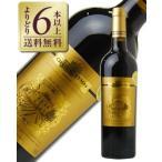 赤ワイン フランス ボルドー 金賞受賞ボルドーワイン シャトー エマ 2014 750ml wine 金賞ワイン 金賞ボルドー