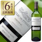 白ワイン フランス ボルドー シャトー デ ゼサール ブラン 2016 750ml wine