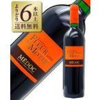 赤ワイン フランス ボルドー シャトー フルール ラ モット 2010 750ml wine