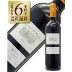 赤ワイン フランス ボルドー シャトー ド フラン 2011 750ml wine