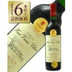赤ワイン フランス ボルドー 金賞受賞ボルドーワイン シャトー オー ヴィー シェーヌ 2014 750ml wine