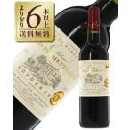 よりどり6本以上送料無料 金賞受賞ボルドーワイン シャトー レ フェルマント 2015 750ml メルロー フランス ボルドー 赤ワイン