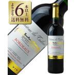 年間ベストストア受賞記念:P5倍 よりどり6本以上送料無料 金賞受賞ボルドーワイン シャトー レ テュイルリー 2014 750ml 赤ワイン メルロー フランス ボルドー