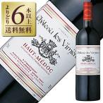 赤ワイン フランス ボルドー シャトー レ ヴィミエール 2011 750ml wine