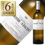 白ワイン フランス ボルドー シャトー ラモット ヴァンサン ブラン(白) 2016 750ml wine