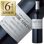 赤ワイン フランス ボルドー シャトー ラモット ヴァンサン レゼルヴ 2014 750ml wine
