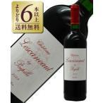 赤ワイン フランス ボルドー シャトー レスカノ バイ プピーユ 2011 750ml wine