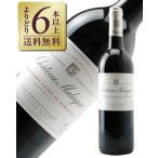 よりどり6本以上送料無料 シャトー マラガール プルミエール コート ド ボルドー 2005 750ml 赤ワイン カベルネ ソーヴィニヨン フランス ボルドー
