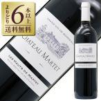 赤ワイン フランス ボルドー レ オー ド マルテ 2013 750ml wine