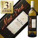 白ワイン フランス ボルドー シャトー モンペラ ブラン 2014 750ml wine