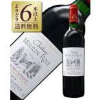 赤ワイン フランス ボルドー シャトー ムーラン ローズ 2003 750ml wine