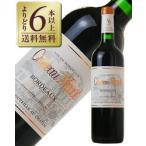 赤ワイン フランス ボルドー シャトー ニコ 2014 750ml wine