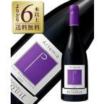 赤ワイン フランス 南西部 シャトー ペスキエ アルテミア 2012 750ml wine