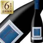 赤ワイン フランス 南西部 シャトー ペスキエ カンテサンス 2013 750ml wine