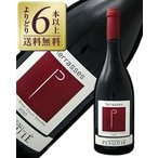 よりどり6本以上送料無料 シャトー ぺスキエ キュベ テラッセ 2013 750ml 赤ワイン フランス