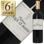 赤ワイン フランス ボルドー シャトー ロック ル メイン 2014 750ml メルロー wine