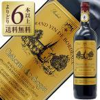 赤ワイン フランス ボルドー シャトー ド スガン キュヴェ プレステージ 2014 750ml wine