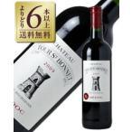 赤ワイン フランス ボルドー シャトー トゥール サン ボネ 2011 750ml wine