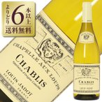 よりどり6本以上送料無料 ルイ ジャド シャブリ セリエ ド ラ サブリエール 2015 750ml 白ワイン フランス ブルゴーニュ