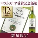 白ワイン フランス ボルドー シェバリエ ド ポンピニャック ブラン 2014 750ml wine